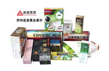 fun88官网_fun88官网包装 免费设计包装盒