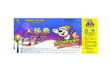 fun88官网_fun88官网门票