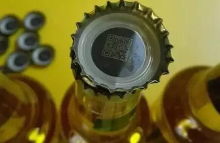 一瓶一码营销平台